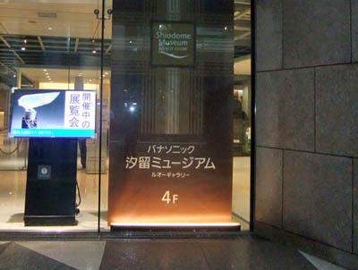 ミュージアム.jpg