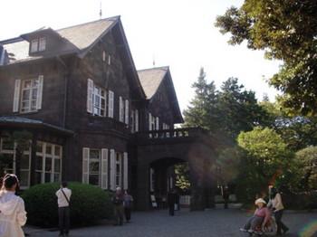 古川庭園玄関.JPG