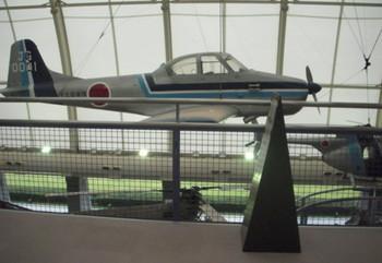 航空公園.JPG