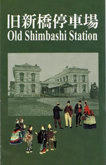 鉄道資料博物館.jpg