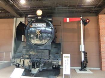 駅D51.JPG