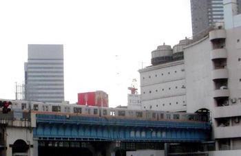 shibuyametro.jpg